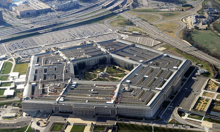 The Pentagon building in Washington, DC.  (STAFF/AFP/Getty Images)