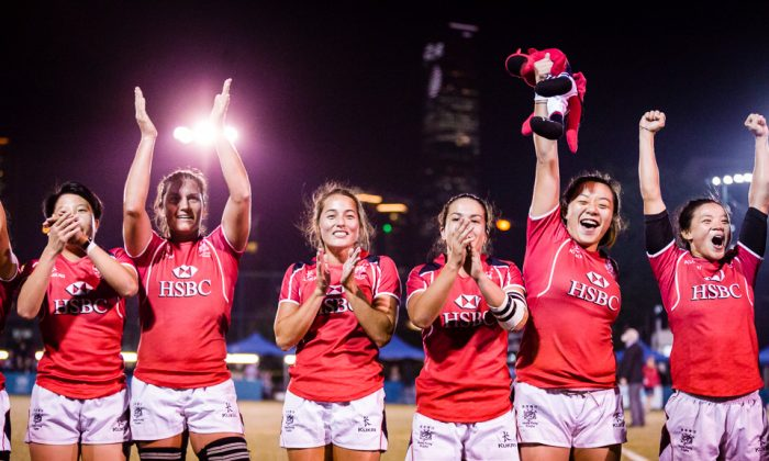 Hong Kong players thank the crowd after their 45-7 win over Fiji in their World Cup qualifier match at King's Park on Friday Dec 9, 2016. (Dan Marchant)