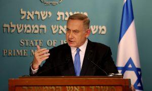 Israeli PM Calls Kerry Speech a 'Deep Disappointment'