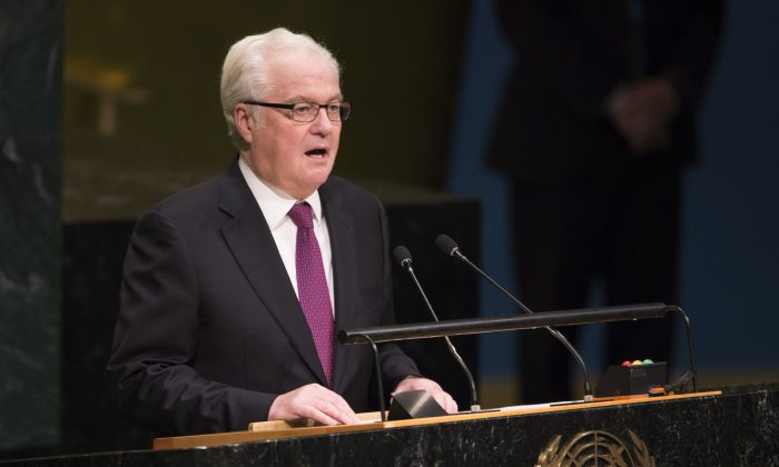 Current President of the Security Council, Vitaly Churkin, Russian Ambassador to the UN, speaks during the ceremony for the appointment of the Secretary-General during the 70th session of the General Assembly October 13, 2016 at the United Nations in New York. The UN General Assembly on Thursday formally appointed Antonio Guterres as the new secretary-general of the United Nations, replacing Ban Ki-moon. The 193 member states adopted by acclamation a resolution appointing the former prime minister of Portugal for a five-year term beginning January 1. (DON EMMERT/AFP/Getty Images)