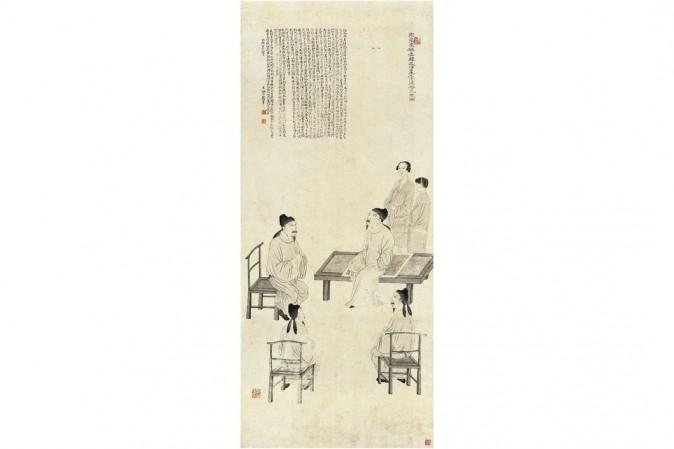 Chinese painting of Li Deyu receiving guests. (Public domain)