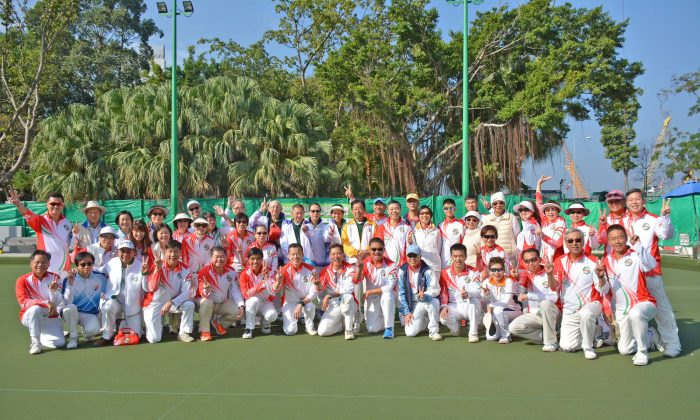 The Fire Services Lawn Bowls Club celebrated its 10th anniversary with an invitational tournament on New Year's eve. More than 50 bowls enthusiasts participated in the tournament. (Stephanie Worth)