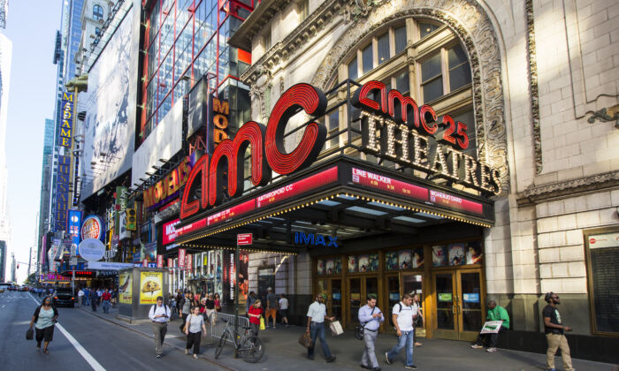 The AMC Empire 25 in New York City, on Aug. 23, 2016. (Samira Bouaou/Epoch Times)