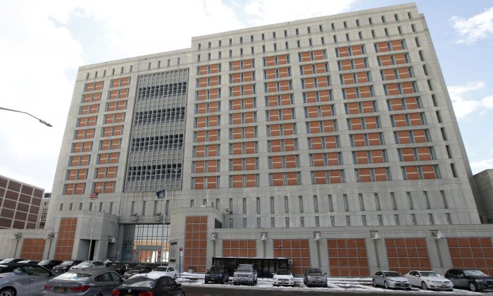 The Metropolitan Detention Center (MDC) in the Brooklyn borough of New York on Jan. 8, 2017. (Kathy Willens/AP Photo)
