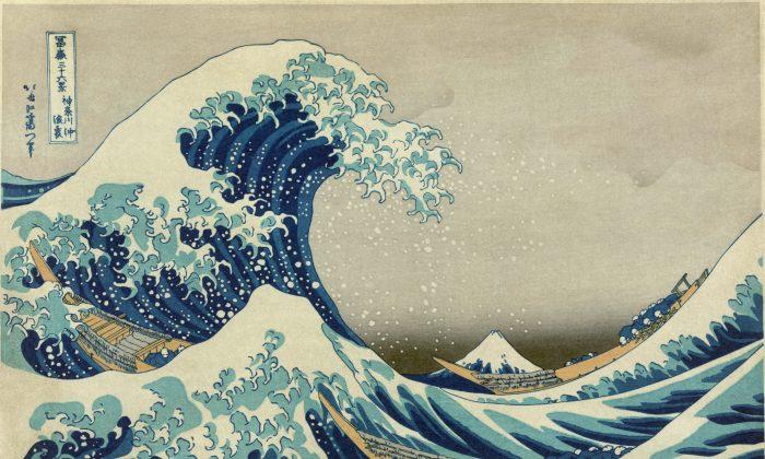 """The Great Wave off Kanagawa"" circa 1830, by Hokusai. (public domain)"