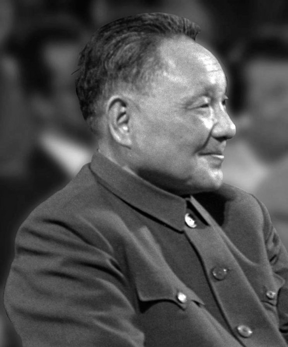 Deng Xiaoping, former Chinese regime leader. (Wikimedia Commons)