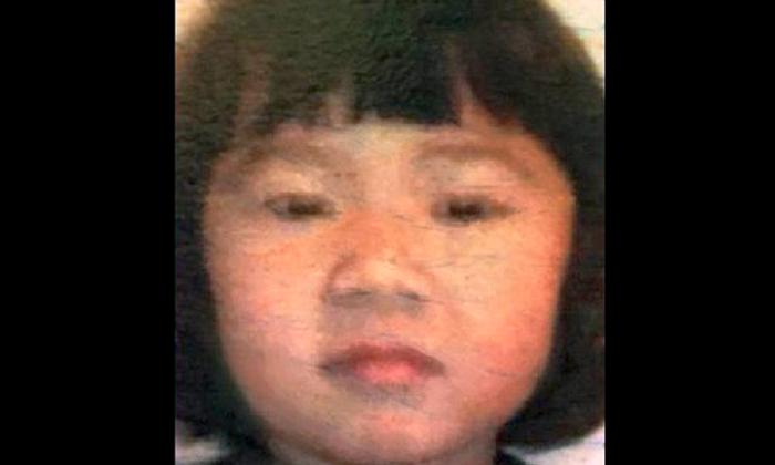 Ashley Zhao (Screenshot)