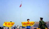 Persecution of Falun Gong Weakens 18 Years After Decisive Appeal