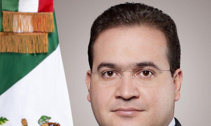 Javier Duarte. (Creative Commons/Wikimedia)