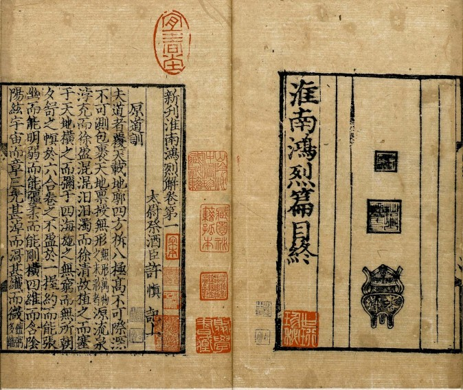Song dynasty imprint of