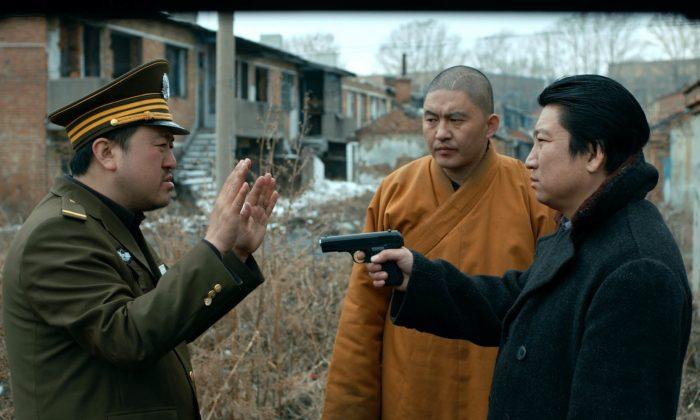 """(L—R) Zhiyong Zhang, Gang Xu, and Weihua Wang in """"Free and Easy.""""(Weihua Wang)"""