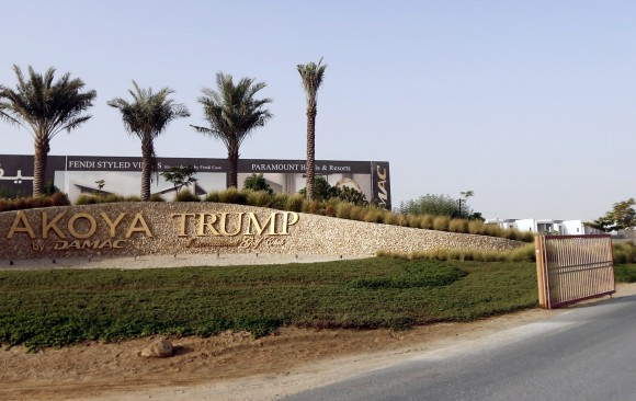 A general view shows a gated entrance to the AKOYA by DAMAC master luxury community where the fairways of US real-estate magnate Donald Trump International Golf Club Dubai are  located in the United Arab Emirates on Aug. 12, 2015. (KARIM SAHIB/AFP/Getty Images)