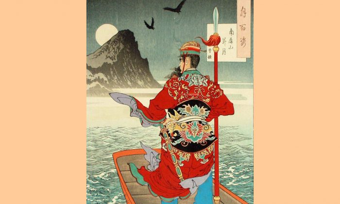 This painting depicts Cao Cao staring at Nanping Mountain in a full moon before the Chibi Battle. It comes from the painting series 'One Hundred Aspects of the Moon' by Japanese Edo period ukiyo-e artist Yoshitoshi. (Public domain)