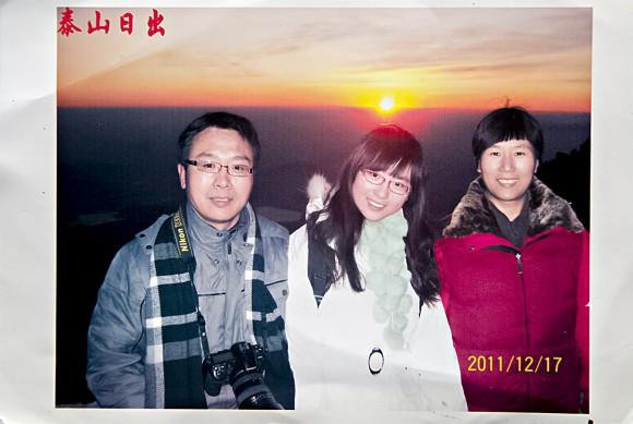 (L–R) Li Zhenjun, Li Fuyao, and Wang Huijuan at Mount Tai in Shandong Province, China, on Dec. 17, 2011. (Courtesy of Li Zhenjun)