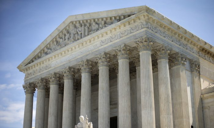 The Supreme Court building is seen in Washington, in this file photo. (AP Photo/Pablo Martinez Monsivais)