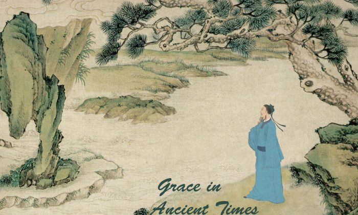 Grace in ancient times. (Illustration by Epoch Times)