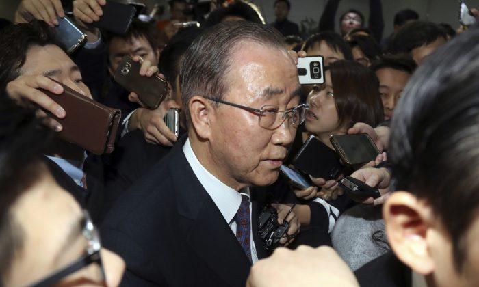 Former U.N. Secretary-General Ban Ki-moon leaves after a press conference at the National Assembly in Seoul, South Korea on Feb. 1, 2017. (Bae Jae-man/Yonhap via AP)