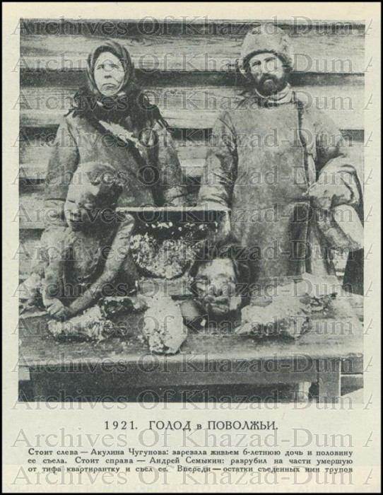"""Alleged human body parts during the 1921 Russian famine (The cover of magazine """"Черная Година"""", 1922)"""
