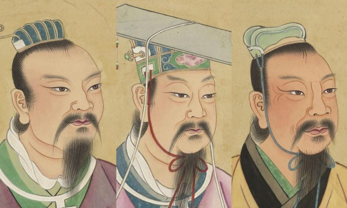(L-R) Emperor Yao, Emperor Shun and Emperor Yu from 18th century Chinese celebrity portraits held in the National Library of France. (Public domain, combination image compiled by Epoch Times)