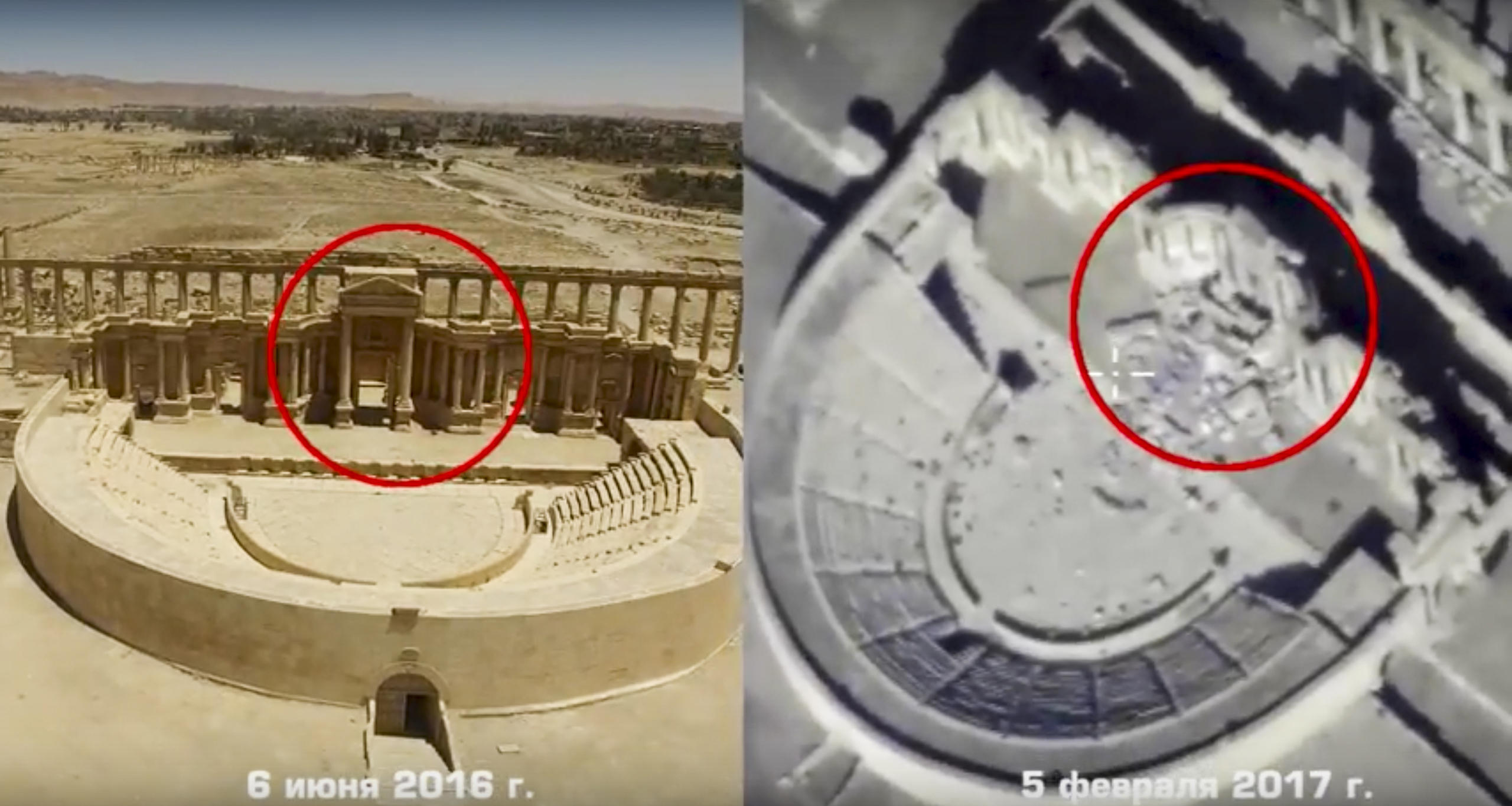This photo combo, made from footage taken from the Russian Defense Ministry official website, purports to show the Roman-era amphitheater on June 6, 2016 (L) and on Feb. 5, 2017 (R) in Palmyra, Syria. (Russian Defense Ministry Press Service, via AP)