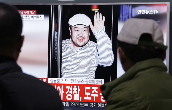 A TV screen shows a picture of Kim Jong Nam, the older brother of North Korean leader Kim Jong Un, at the Seoul Railway Station in Seoul, South Korea, Tuesday, Feb. 14, 2017. (AP Photo/Ahn Young-joon)