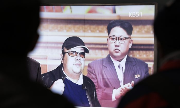 A TV screen shows pictures of North Korean leader Kim Jong Un and his older brother Kim Jong Nam (L) at the Seoul Railway Station in Seoul, South Korea on Feb. 14, 2017. (AP Photo/Ahn Young-joon)