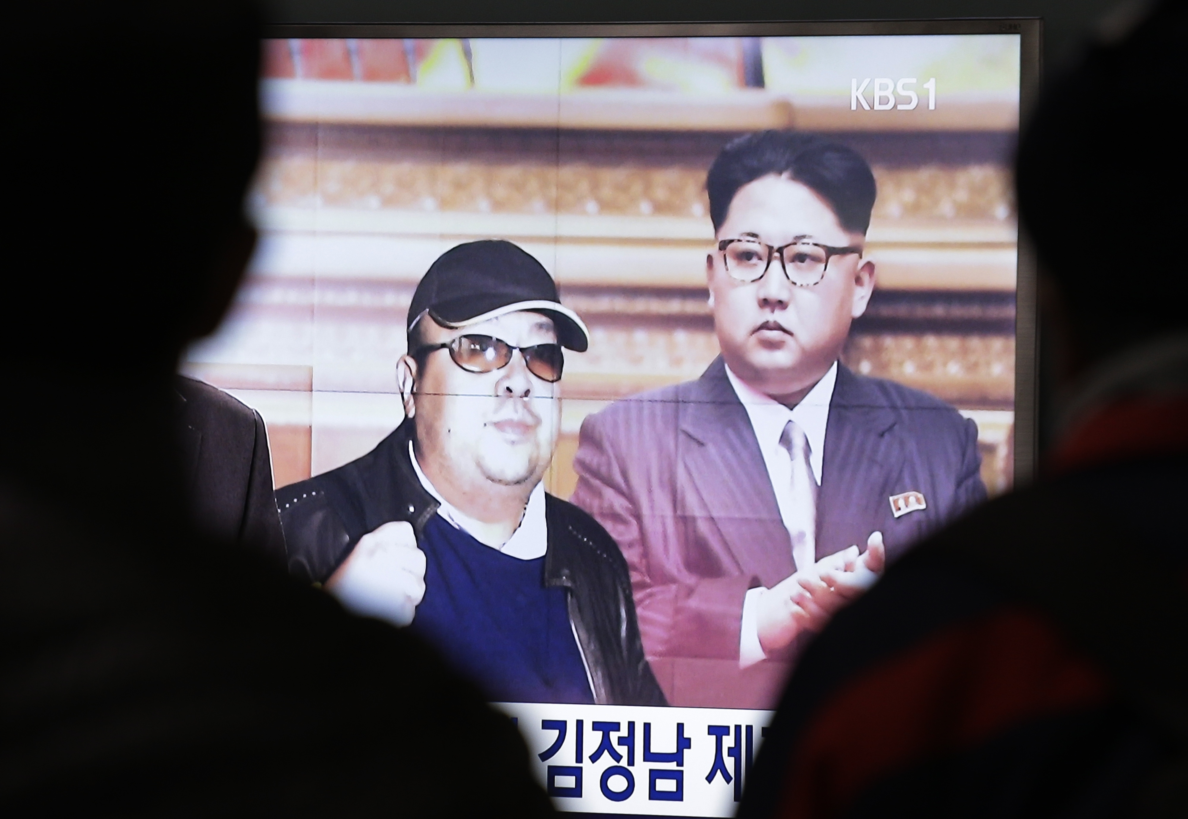North Korean leader Kim Jong Un and his older brother Kim Jong Nam (L) at the Seoul Railway Station in Seoul, South Korea on Feb. 14, 2017. (AP Photo/Ahn Young-joon)