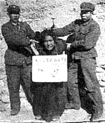 Tibetan woman being condemned in a communist struggle session in 1958. (Creative Commons/Wikimedia)