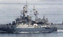 Russian Spy Ship Viktor Leonov Off the Coast of Georgia: Report