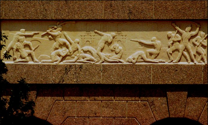 """""""The History of Texas"""" reliefs surround the Texas Rangers Baseball Park; over 100 figures, 100 animals, and faithfully reproduced buildings were sculpted in three months. (Courtesy of Michael Curtis)"""