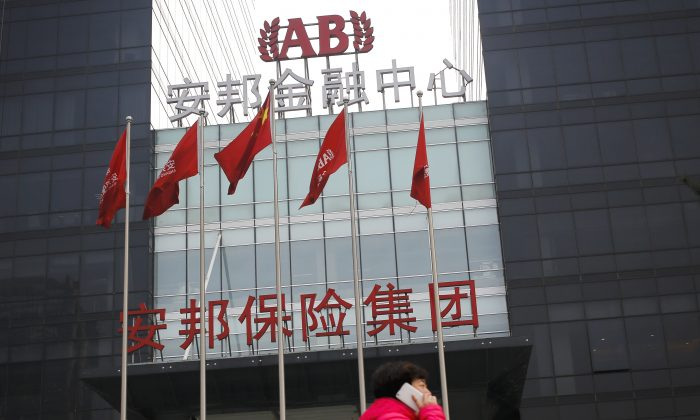Anbang Insurance Group's headquarters in Beijing, March 16, 2016. (AP Photo/Andy Wong)