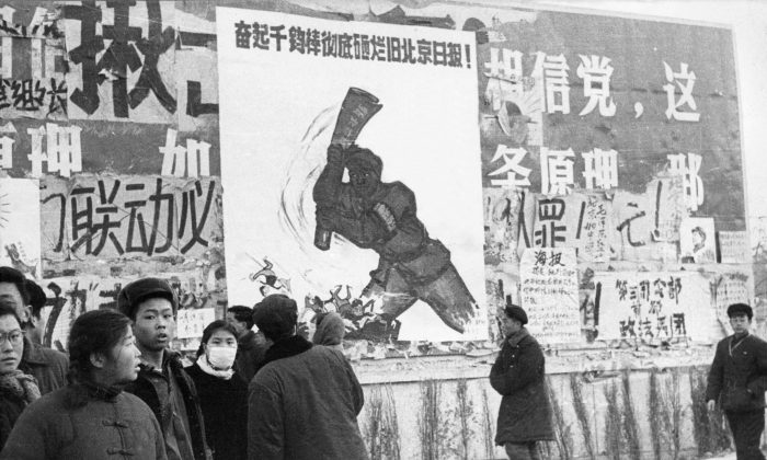 "A small group of Chinese youth walk past several dazibaos, revolutionary placards, in February 1967 in downtown Beijing, during the ""Great Proletarian Cultural Revolution.""        (JEAN VINCENT/AFP/Getty Images)"