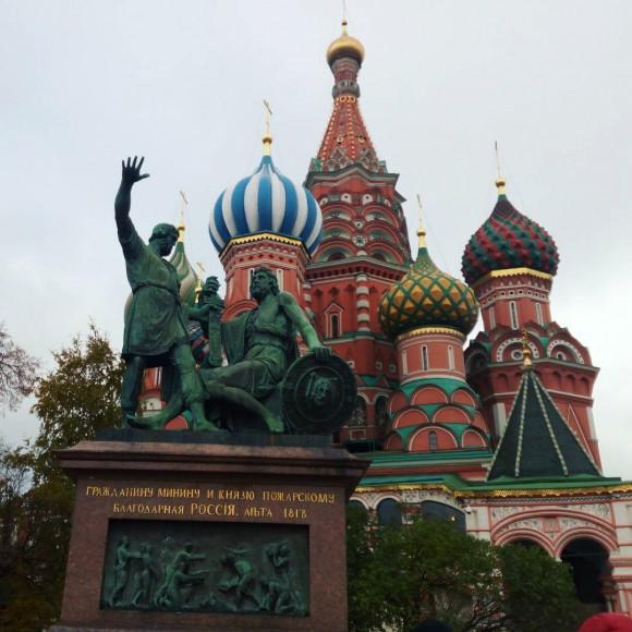 St Basil's Cathedral, Moscow. (Vlatka Jovanovic)