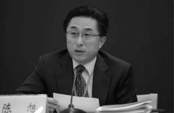 Former Shanghai People's Procuratorate chief Chen Xu. (People's Daily)