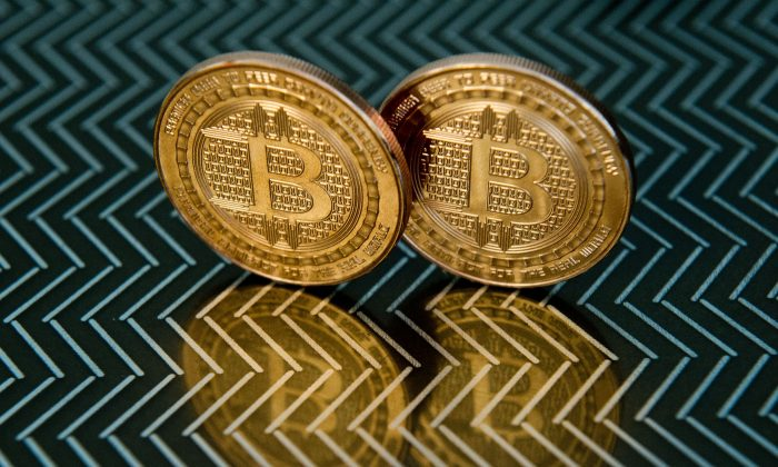 Bitcoins. (KAREN BLEIER/AFP/Getty Images)