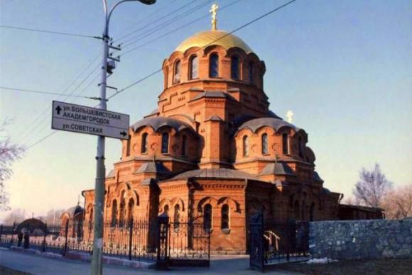 Novosibirsk Alexander Nevsky cathedral. (Vlatka Jovanovic)