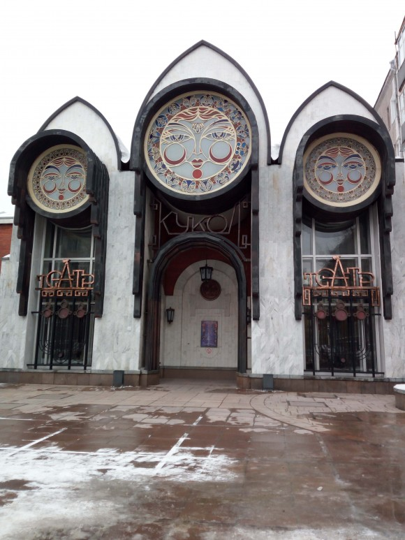 Nnovosibirsk Region Puppet theatre. (Vlatka Jovanovic)