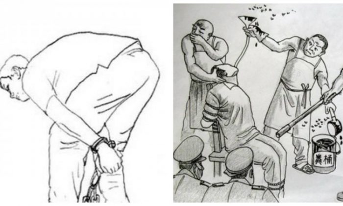 On the left: Torture illustration: Handcuffs and shackles. On the right: A torture illustration: Force-feeding feces (Minghui.org)