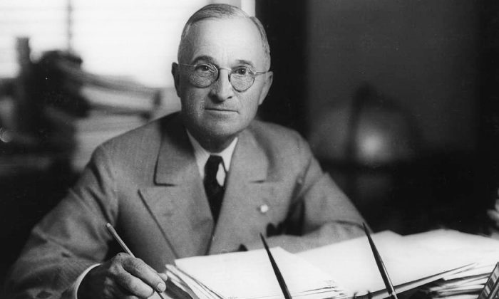 Former President Harry S. Truman in this file photo circa 1945. (Library of Congress)