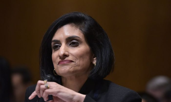 Seema Verma, the administrator of the Centers for Medicare and Medicaid Services in Washington, DC, on Feb. 16, 2017. (MANDEL NGAN/AFP/Getty Images)