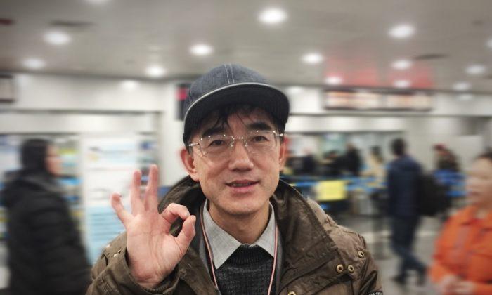 Sun Yi at Beijing Capital International Airport. (Provided by Sun Yi)