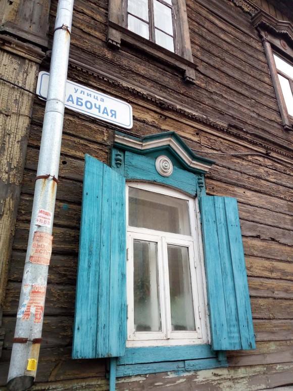 Blue wooden house, Irkutsk, Siberia. (Vlatka Jovanovic)