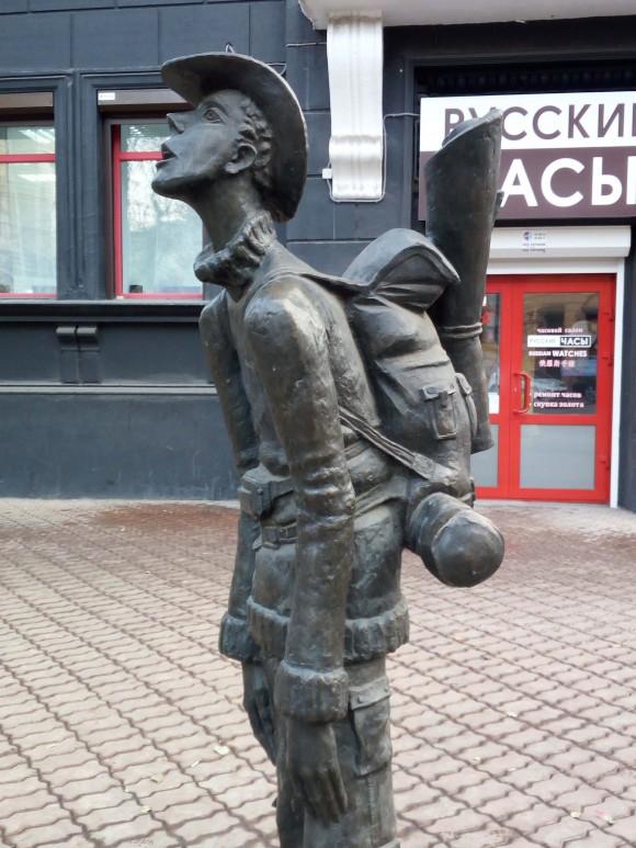 Lost backpacker statue Irkutsk, Siberia. (Vlatka Jovanovic)