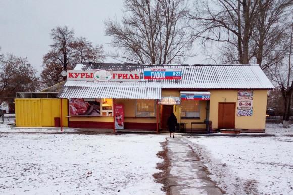 Food market near the Trans-Siberian train. Vlatka Jovanovic)