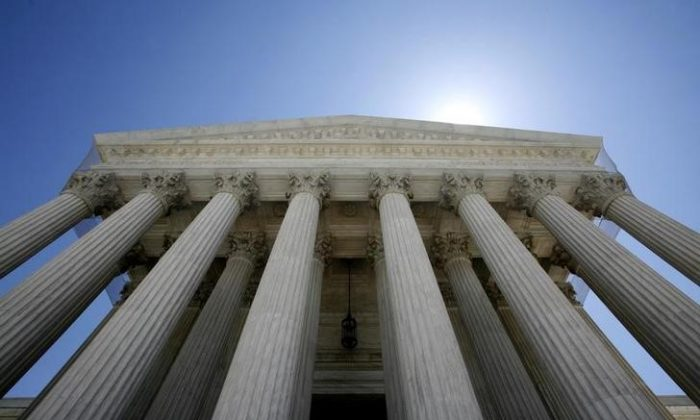 The U.S. Supreme Court building seen in Washington May 20, 2009. (REUTERS/Molly Riley)