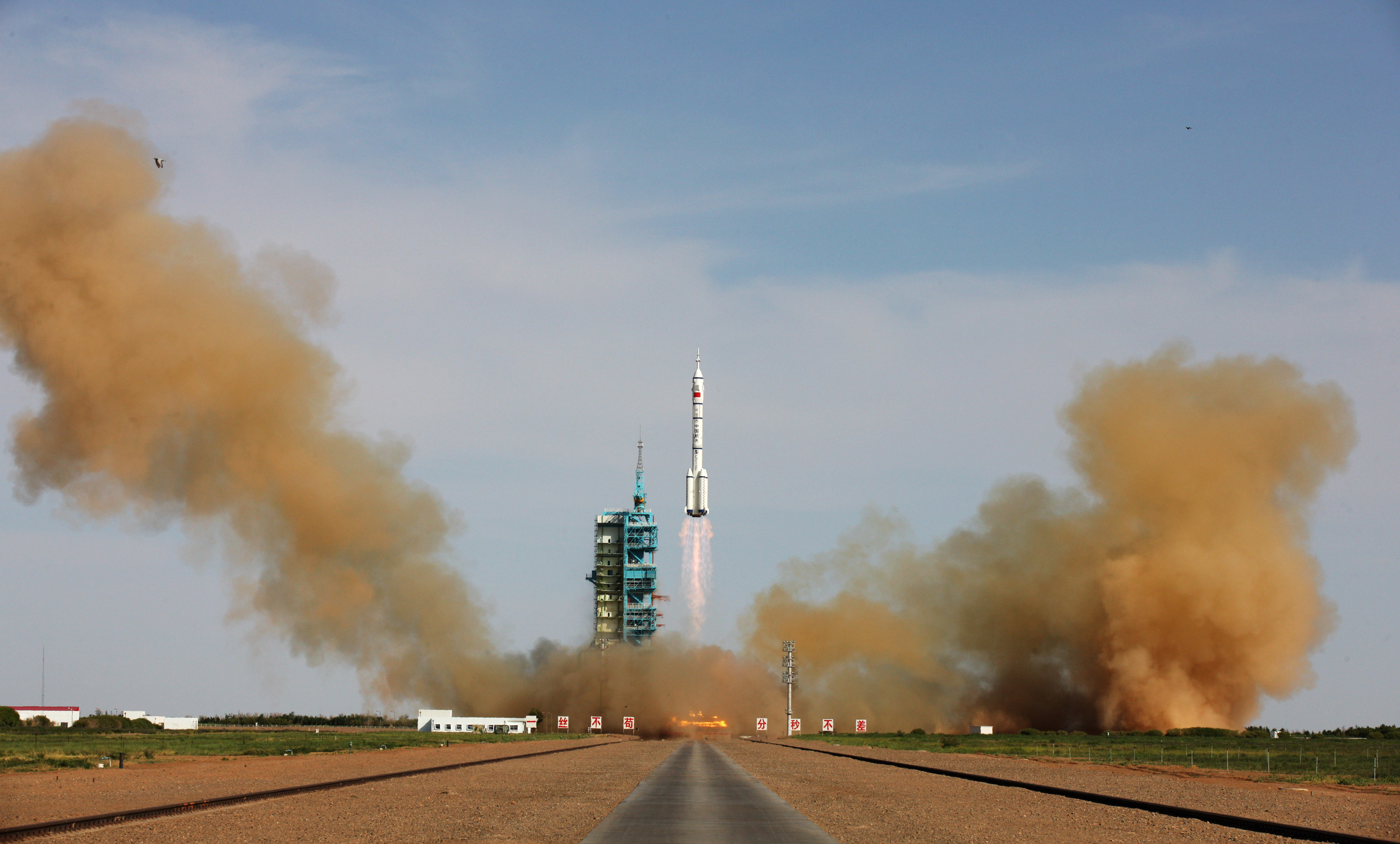 China Space Launches Shower Rocket Debris and Fuel Over Local Villages