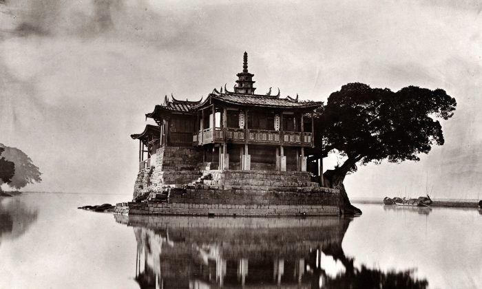 """Island Pagoda,"" from the book, ""Foochow and the River Min,"" circa 1873, by John Thomson. Carbon print. (Courtesy of Stephan Loewentheil Historical Photography of China Collection)"