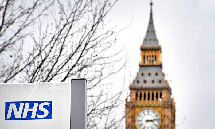 Google's DeepMind was given access to every patient's complete medical history at one of England's largest hospitals, Royal Free Hospital, which is part of the National Health Service. (BEN STANSALL/AFP/Getty Images)