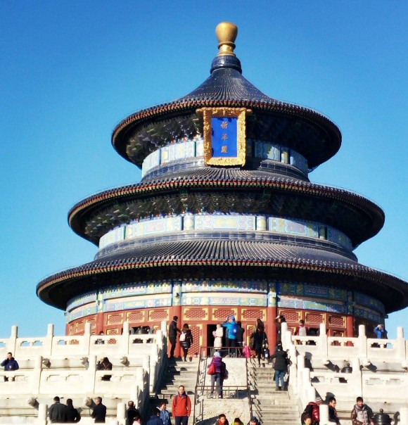 Temple of Heaven, Beijing. (Vlatka Jovanovic)
