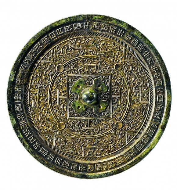 Mirror, Han Dynasty (206 B.C.–A.D. 220). Bronze, diameter 7 5/16 inches, National Museum of China. (The Metropolitan Museum of Art)